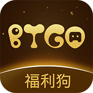 BTGO福利狗 V2.0.8 安卓版