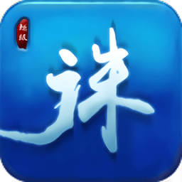 大话诛仙 V1.0.16 职业版
