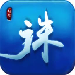 大话诛仙 V1.0.16 官网版