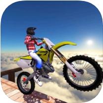 自行车跳跃大师 V1.0 苹果版