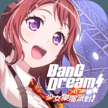 少女乐园派对(BanG Dream) V1.15.1 安卓版