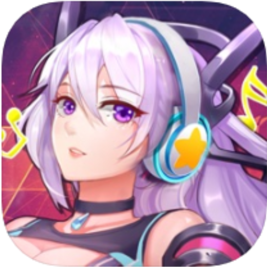 炫音计划 V1.0 苹果版