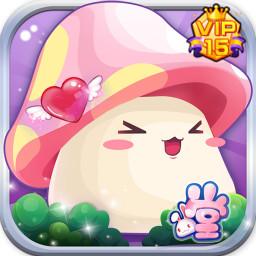 梦幻冒险岛中文版 V1.0.0 典藏版