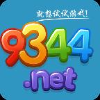 9344游戏盒子 V4.2.1 安卓版
