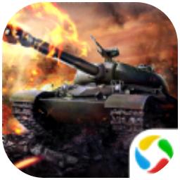 斗战英魂之二战风云 V3.0 安卓版