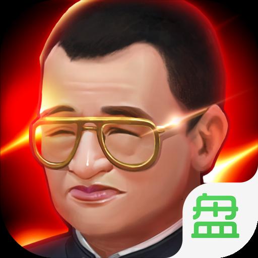 使徒行者2 V1.0.1 安卓版