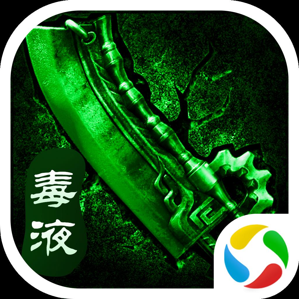抖音毒液传奇 V3.0.9 抖音版