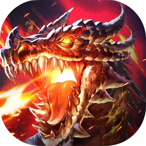 大黑龙 V1.0.1 最新版