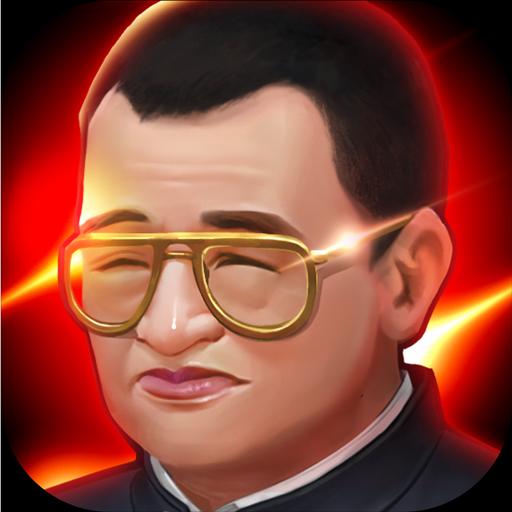 使徒行者2变态版 V1.0.1 福利版
