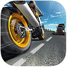摩托车之直线加速 V1.0 苹果版
