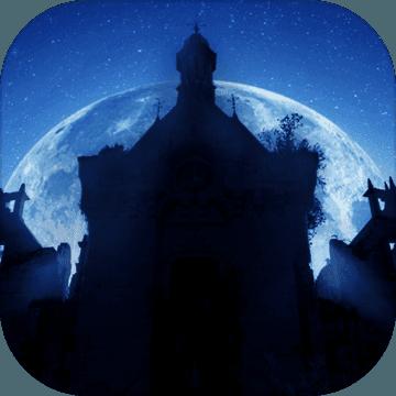 迷失古堡 V1.0 官方版