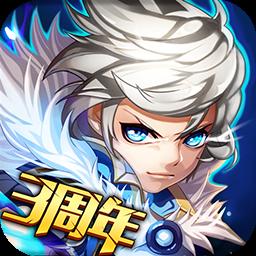 剑魂之刃 V5.5.8 九游版