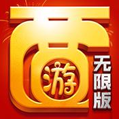 超梦西游 V1.0 破解版