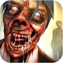 死战区僵尸射击 V1.0.1 安卓版