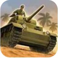 第二次世界大战沙漠战役安卓版