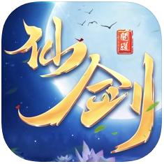 仙剑问道九州传说 V1.0 苹果版
