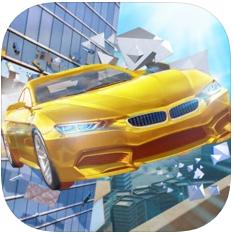 极限汽车屋顶驾驶 V1.0 苹果版