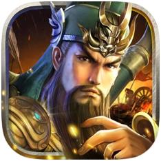 傲龙三国 V4.0 苹果版