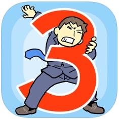 走出办公室3 V1.1 苹果版