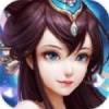 仙萌奇缘 V1.0.0 满v版