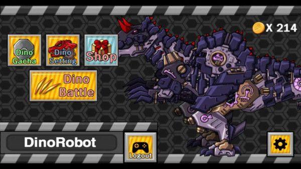机械暴龙大乱斗游戏安卓最新版图片1