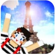 巴黎世界爱与艺术之城 V1.2 安卓版