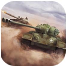 坦克巨兽 V2.63 安卓版