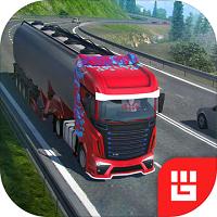 欧洲卡车模拟器高级版 V1.2 安卓版