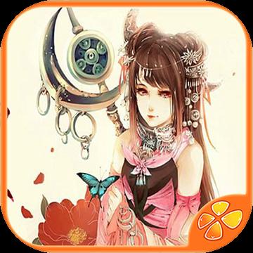 仙狐缘V1.0 手机版