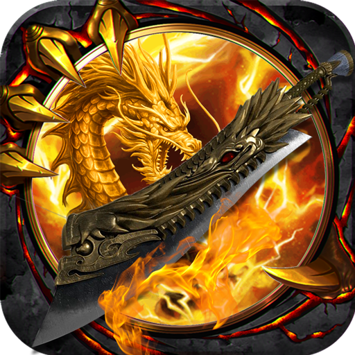 圣剑裁决 V1.0 超V版