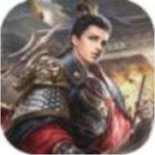 三国激战御龙 V1.0.0 苹果版