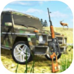 捕猎总动员 V1.1 安卓版