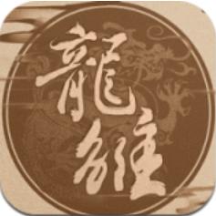 龙雏最新破解版 V3.2 最新破解版