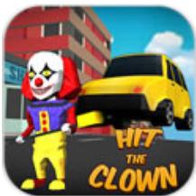 撞击小丑 V1.0.5 安卓版