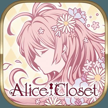爱丽丝的衣橱(Alice Closet)最新版手游,爱丽丝的衣橱安卓下载V1.0.831