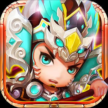 魂战三国 V2.8.1 最新版