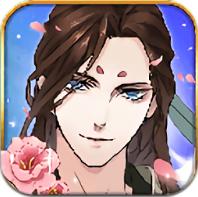 美男传之千年风华 V1.0.4.4 正式版