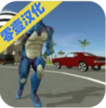 �K索英雄��落城市 V2.3.0 安卓版