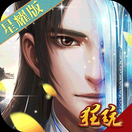 牧仙�E激活�a V7.04.0 �Y包版