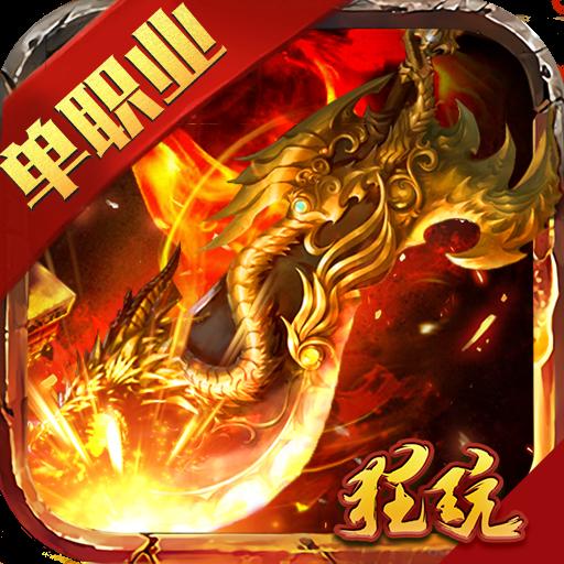 ��b�L云�温��I V1.0.0 GM版