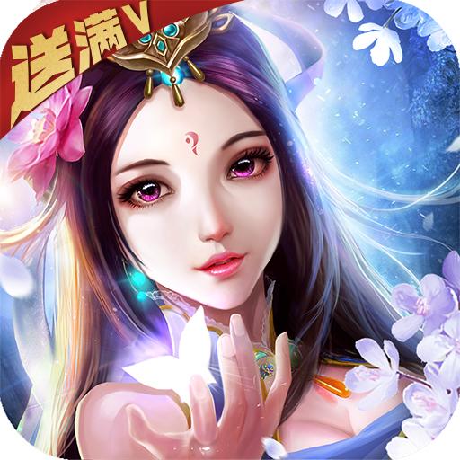 新版��孤九天情�游�� V7.04.0 最新版