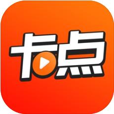 爱卡点 V1.04 IOS版