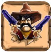 枪手的荣耀 V1.8.2 安卓版