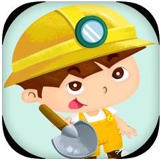 小小建筑家 V1.0 苹果版