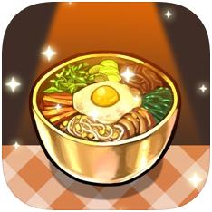 流浪餐厅厨神 V1.0 苹果版