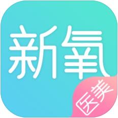 新氧魔�R V7.33.1 IOS版