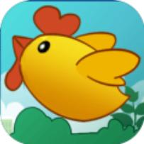 小鸡咯咯哒 V1.0 安卓版