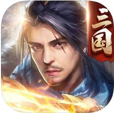 三��傲世�o�p V1.2 �O果版