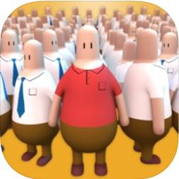逃离人群 V1.0 苹果版