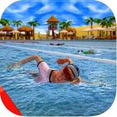 真正的游泳池 V1.0 �O果版